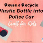 Reuse Recycle Plastic Bottle into Police Car